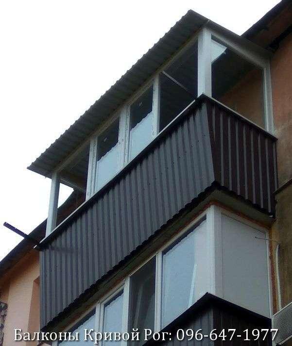 balkon s kryshej krivoj rog