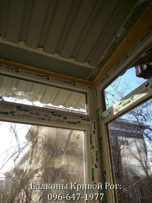 balkon s kryshej v krivom roge