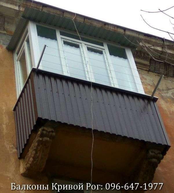 balkony komfort v krivom roge обшить застеклить 096-647-1977