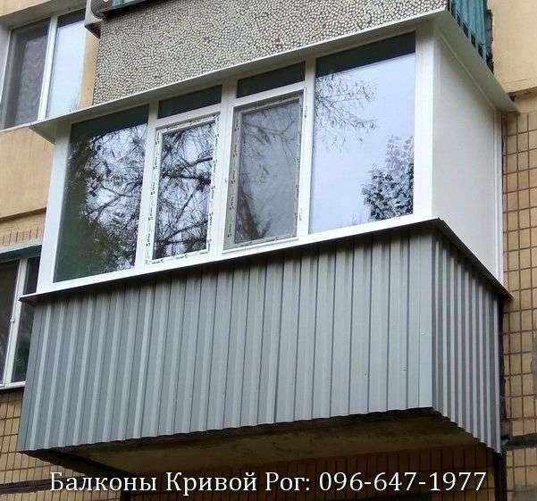balkony krivoj rog cena