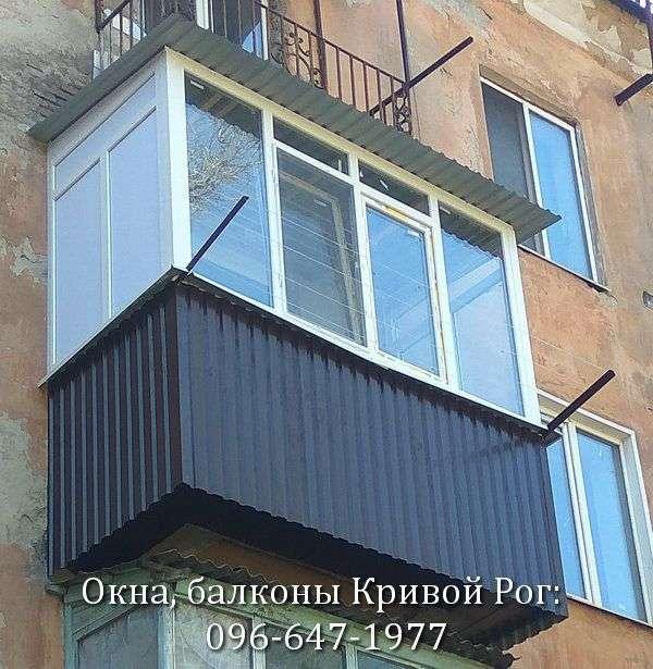 krivoj rog balkon i lodzhiya zasteklit obshit ustanovit kryshu i sushilku
