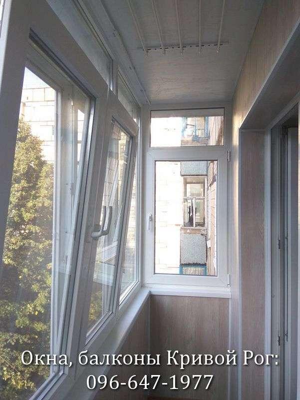 lodzhiya i balkon pod klyuch v krivom roge vygodnyj remont