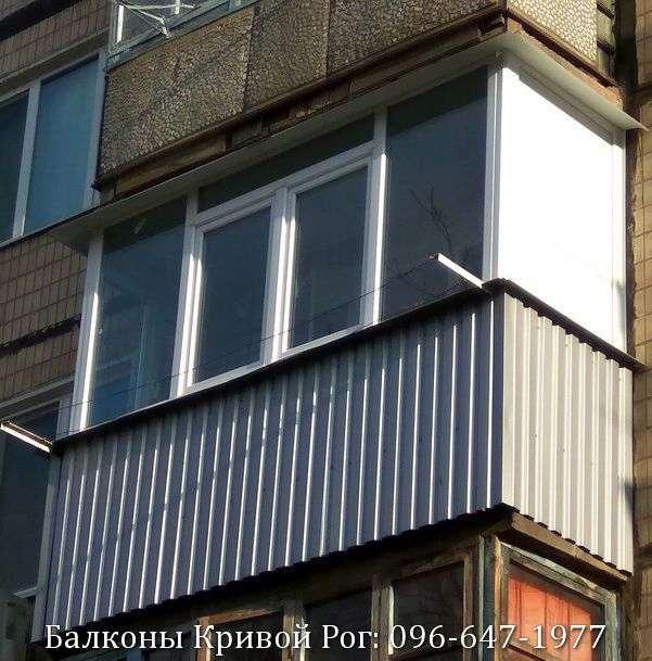 naruzhnaya sushilka dlya belya na balkon lodzhiyu v krivom roge