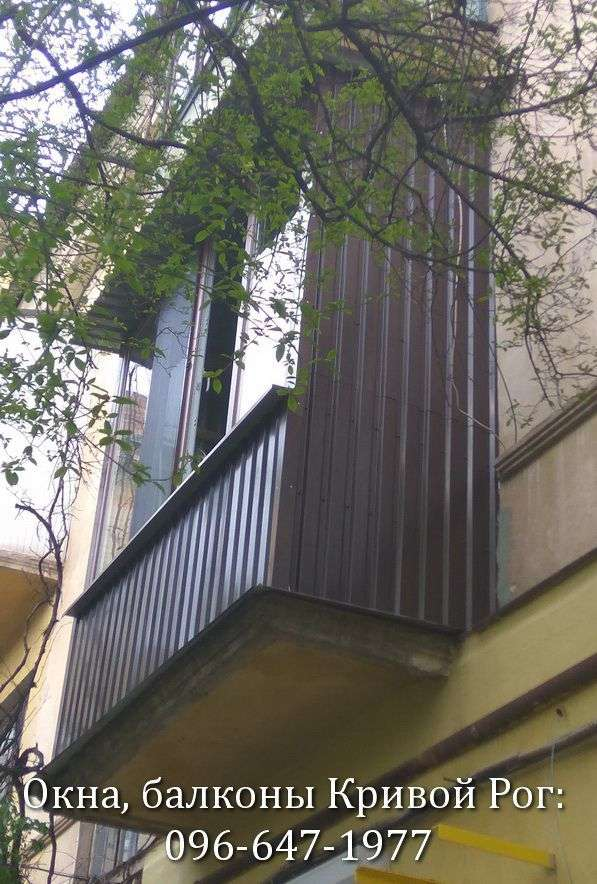 nedorogoj variant obshivki balkona v krivom roge 096-647-1977