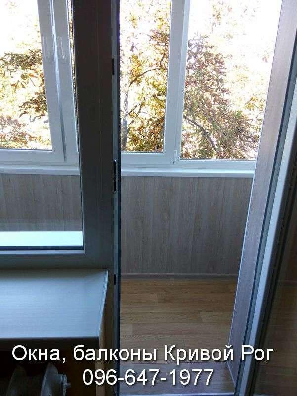 obshit i nastelit pol na balkon lodzhiyu v krivom roge