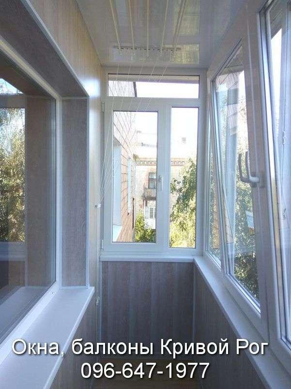 obshivka balkonov krivoj rog