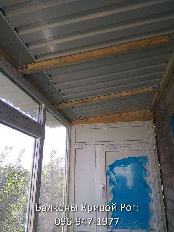 okna i krysha na balkon v krivom roge nedorogo