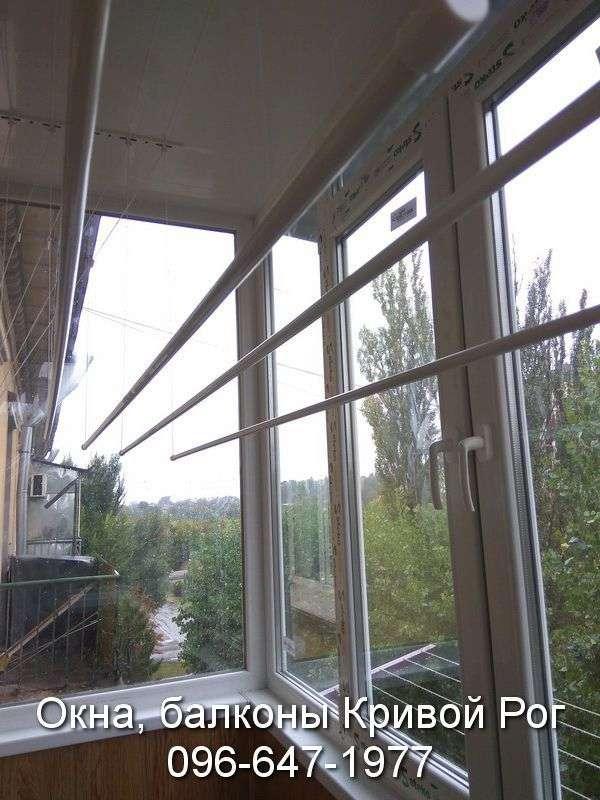potolochnaya sushilka na balkon v krivom roge