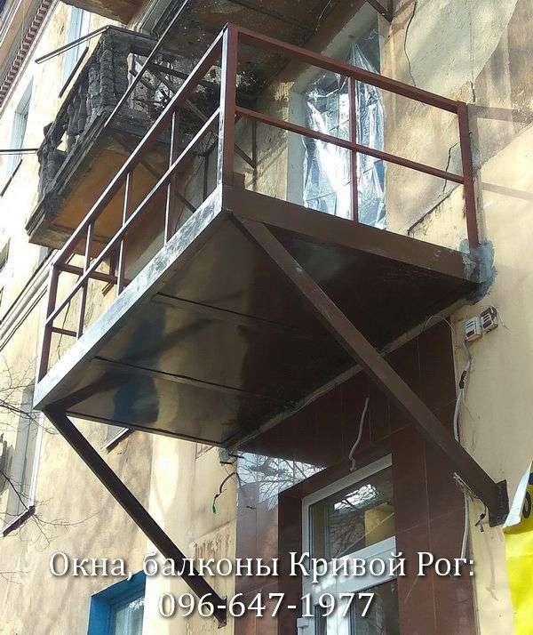 pristroit balkon na vtorom etazhe v krivom roge