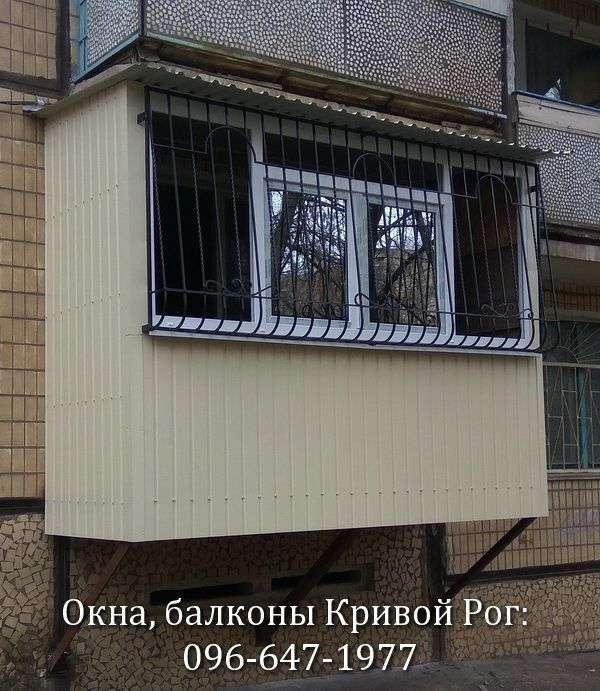 pristroit balkon v krivom roge 096-647-1977
