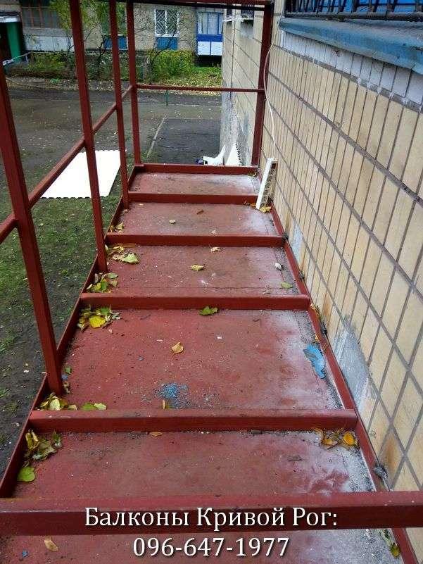 pristroit balkon v krivom roge