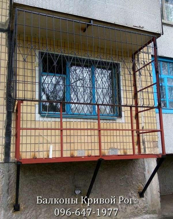 pristrojka balkona v krivom roge nachinaetsya s ustanovki metallokarkasa