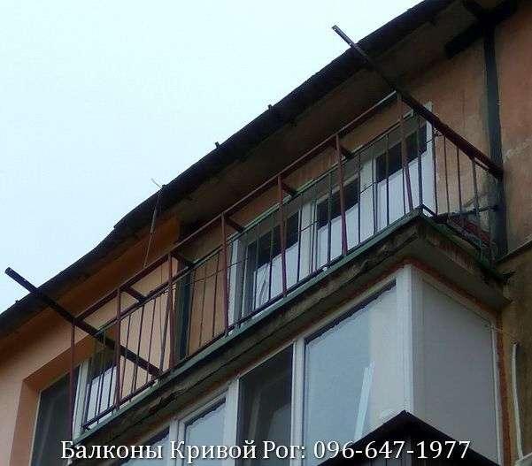 rasshirenie balkona s vynosom ramy v krivom roge