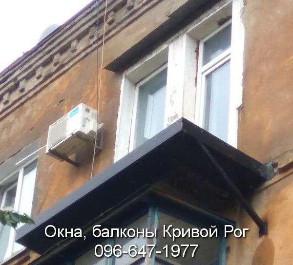 rasshirenie i ukreplenie plity pered ustanovkoj francuzskogo balkona
