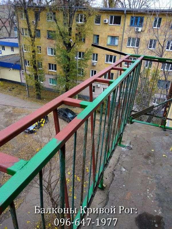rasshirit balkon krivoj rog