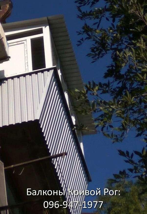 rasshirit balkon lodzhiyu v krivom roge