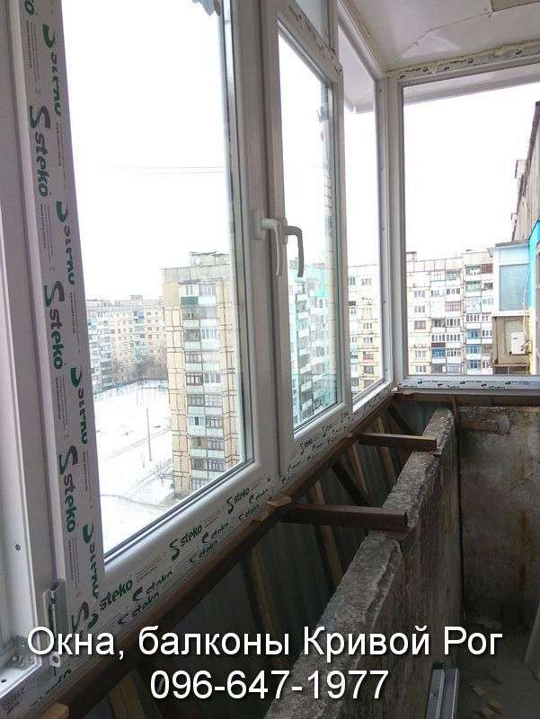 rasshirit balkon v krivom roge 096-647-1977