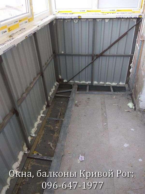 rasshirit balkon v krivom roge u kompanii komfort