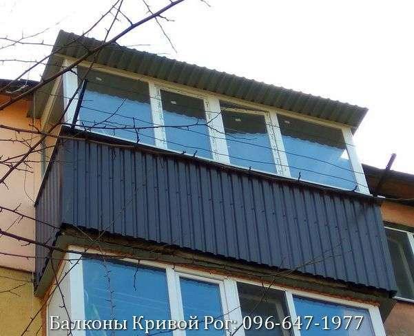 remont balkona krivoj rog