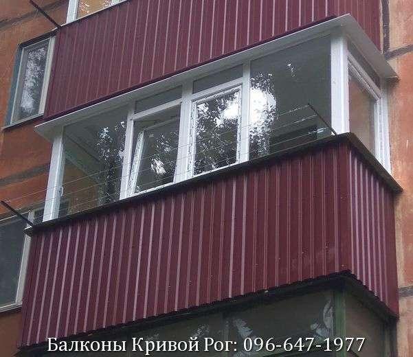 remont balkonov krivoj rog