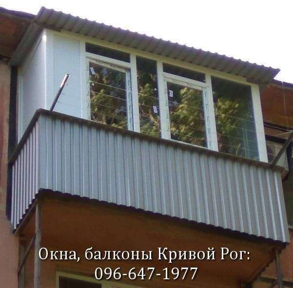 remont balkonov v krivom roge - obshivka profnastilom, kryshi, ustanovka okon
