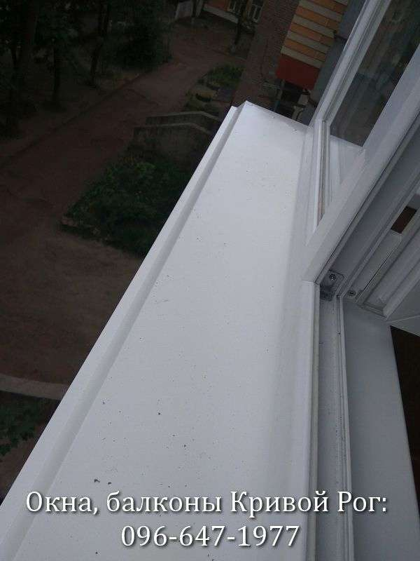 shirokij otliv dlja obshivki balkona krivoj rog