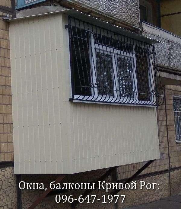 stroitelstvo balkona ot kompanii komfort v krivom roge