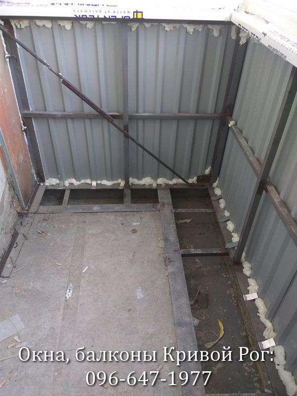 ukrepit i rasshirit plitu balkona v krivom roge