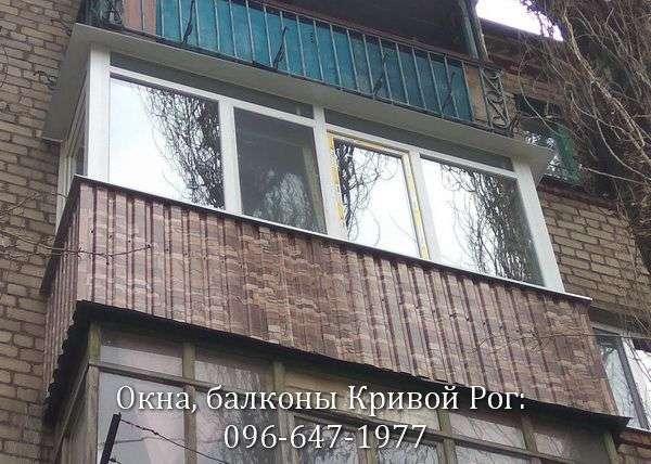 zasteklit oknami i obshit balkon lodzhiyu v krivom roge