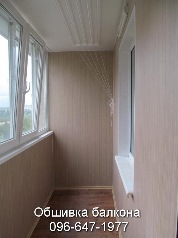 obshivka balkona (52)