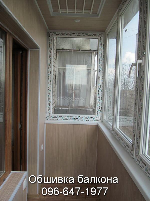 obshivka balkona (75)