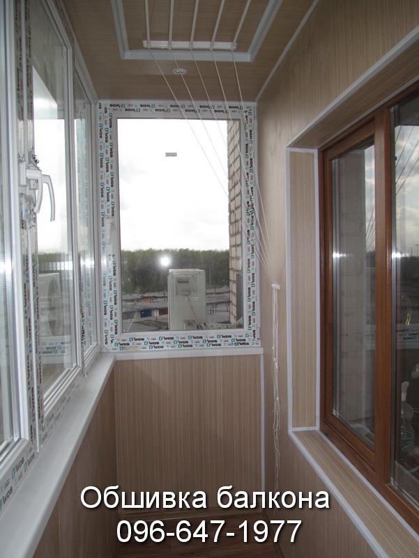 obshivka balkona (76)
