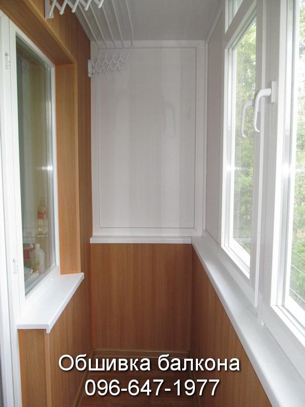 obshivka balkona (85)