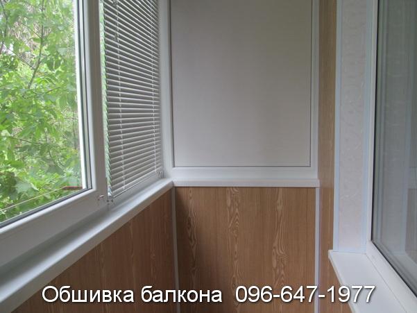 obshivka balkona (88)