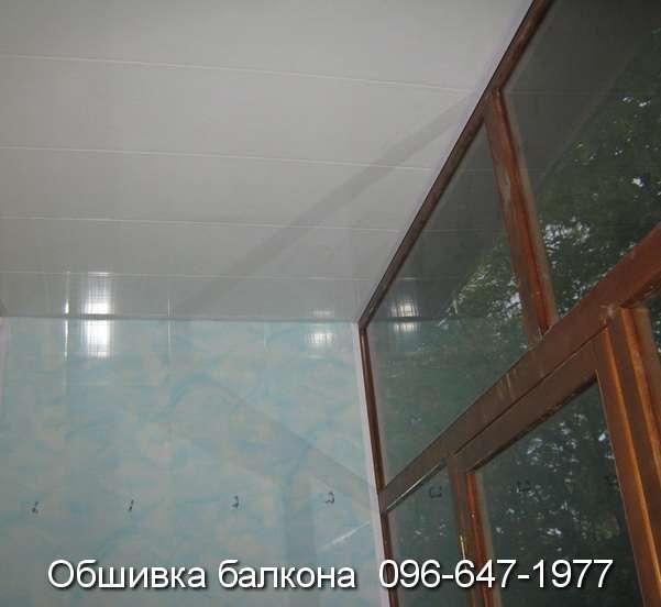 obshivka balkona (93)