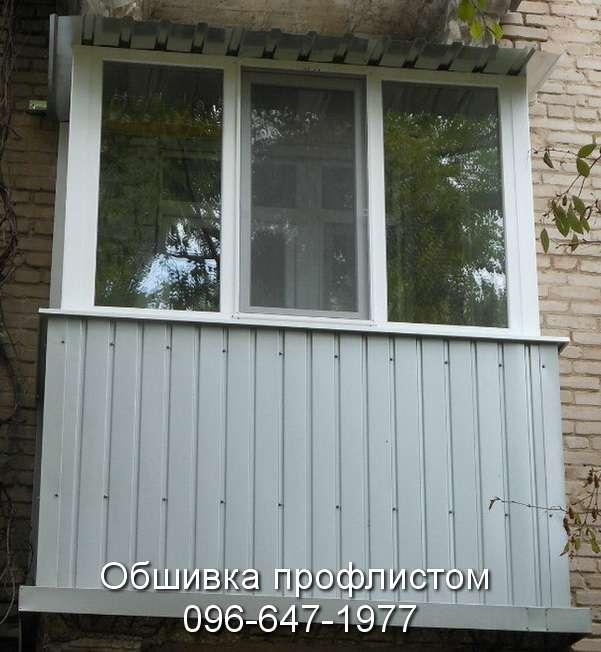 obshivka proflistom (102)