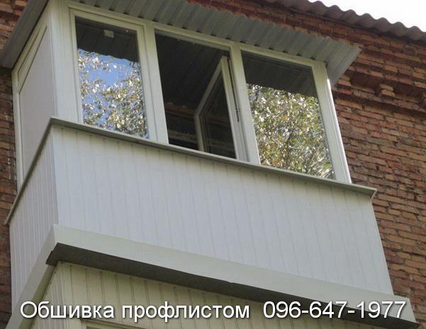 obshivka proflistom (108)