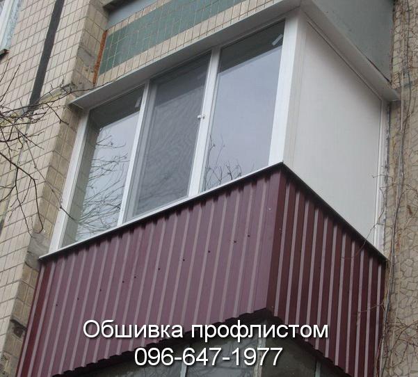 obshivka proflistom (112)