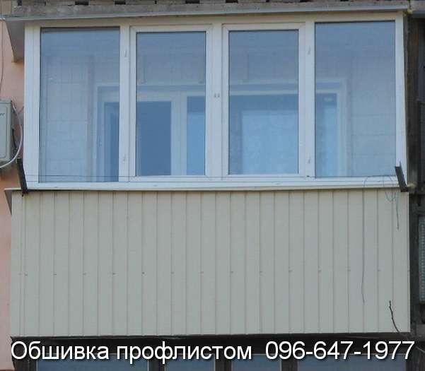 obshivka proflistom (114)