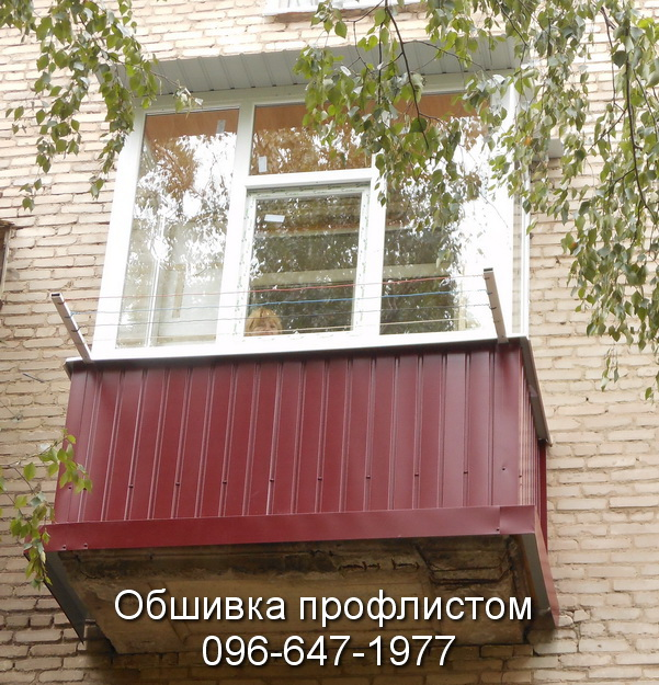 obshivka proflistom (17)