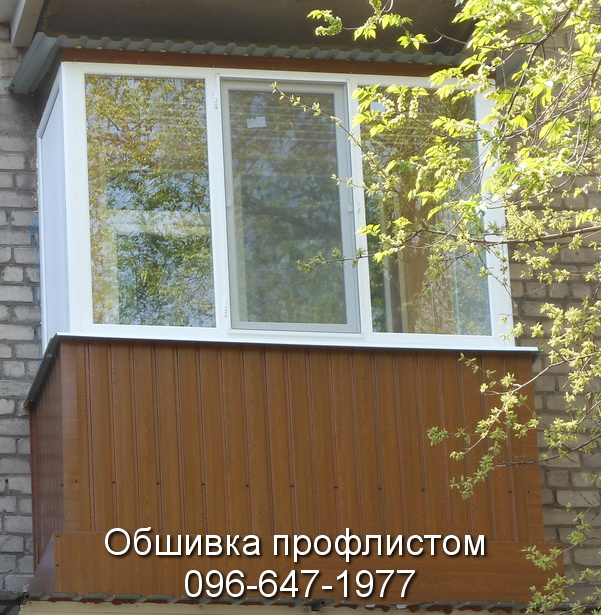 obshivka proflistom (35)