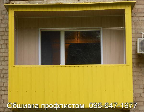 obshivka proflistom (36)