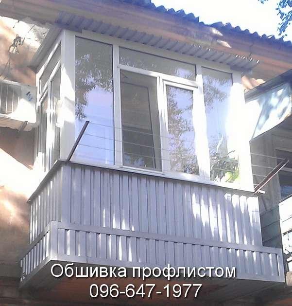 obshivka proflistom (41)