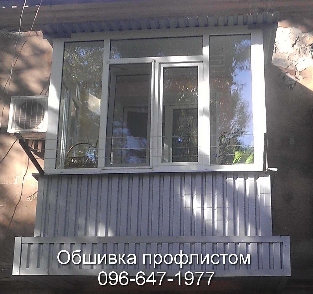 obshivka proflistom (42)