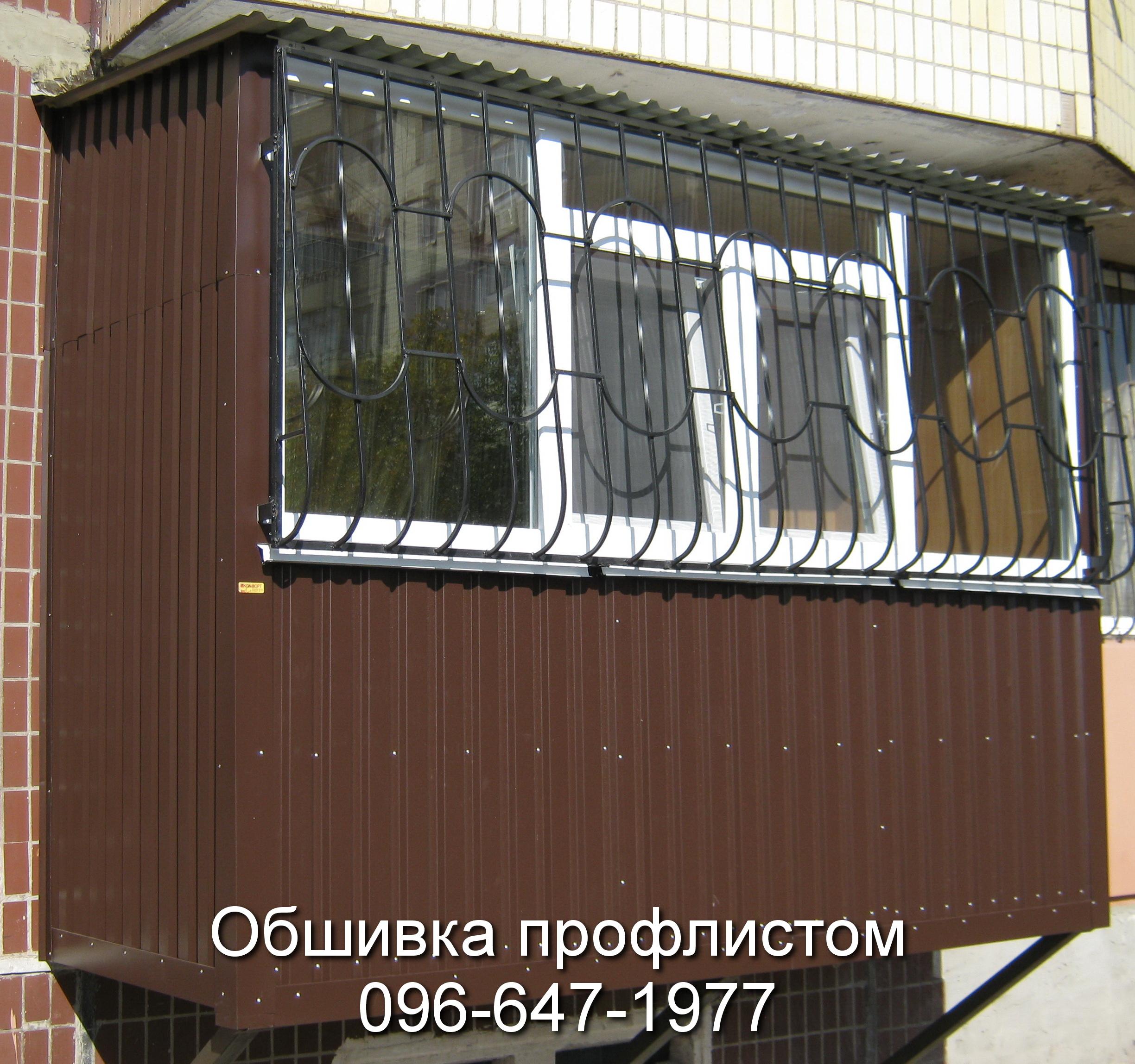obshivka proflistom (44)