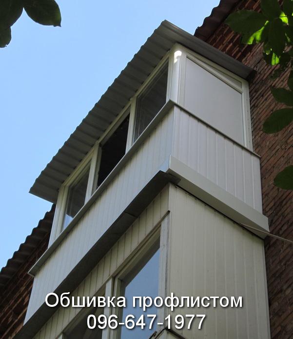obshivka proflistom (47)