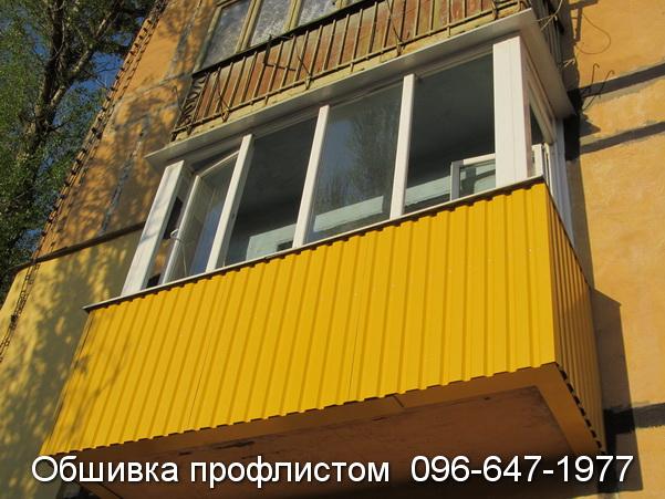 obshivka proflistom (56)