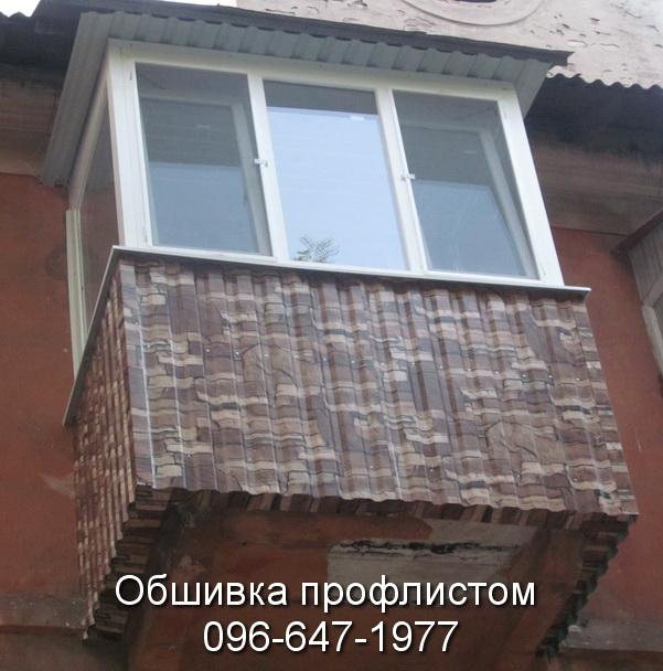 obshivka proflistom (59)