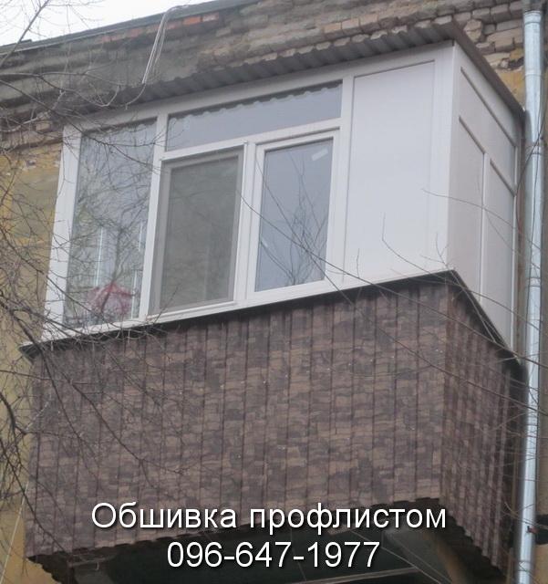 obshivka proflistom (66)