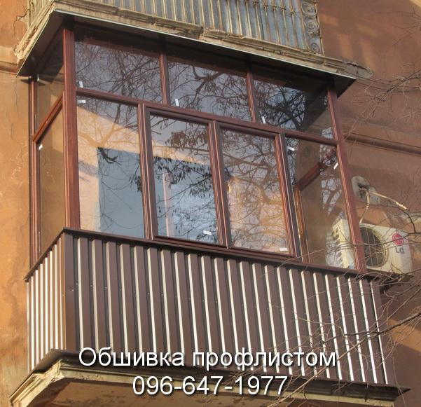 obshivka proflistom (69)